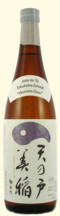Ama No To Heaven's Door Tokubetsu Junmai NV 720ML