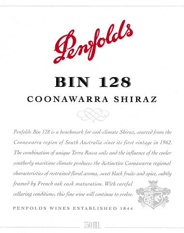 Penfolds Shiraz Bin 128 Coonawarra 2008 750ML - 989014415