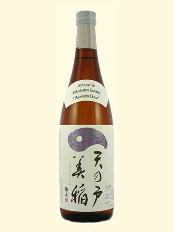 Ama No To Heaven's Door Tokubetsu Junmai NV 720ML Bottle