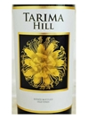 Bodegas Volver Tarima Hill Old Vines Monastrell 750ML Label