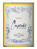 Cupcake Vineyards Riesling Pfalz 750ML Label