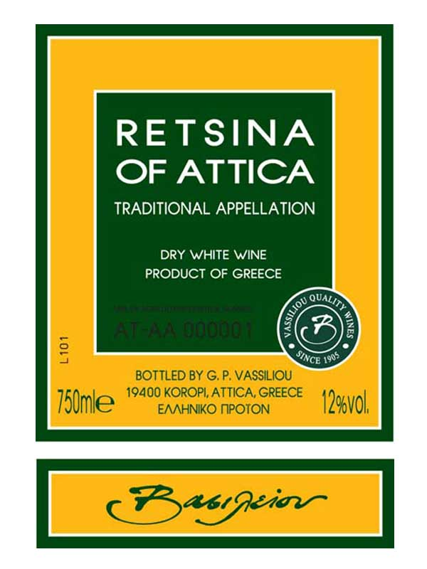 Domaine Vassiliou Retsina of Attica NV 750ML Label