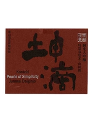 Konteki Pearls of Simplicity Junmai Daiginjo Sake NV 720ML Label
