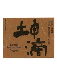 Konteki Tears of Dawn Daiginjo Sake NV 720ML Label