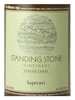 Standing Stone Vineyards Saperavi Finger Lakes 750ML Label