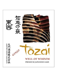 Tozai Well of Wisdom Ginjo Sake NV 720ML Label