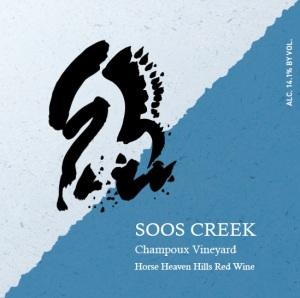 Soos Creek Champoux Vineyard Red Blend 2002 750ML