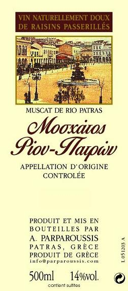 Estate Parparoussis Moschatos Muscat de Rio Patras 2006 500ML