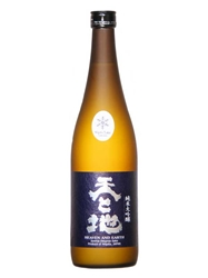 Musashino Shuzo Ten To Chi Heaven and Earth Junmai Daiginjo Sake 720ML Bottle