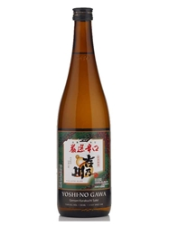 Yoshinogawa Gensen Karakuchi Sake 720ML Bottle