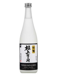 Yoshinogawa Gokujo Ginjo Sake 720ML Bottle